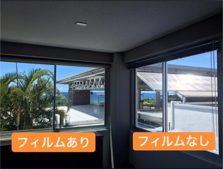 紫外線防止フィルム 読谷村 gala青い海